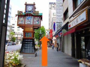水天宮前駅7番出口