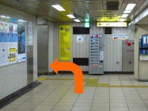 人形町駅A1出口