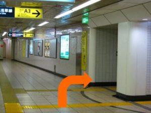 人形町駅A3出口