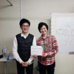 DRTセミナーフォローアップ特別編㏌木場
