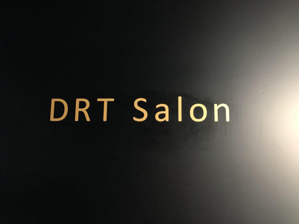 DRTサロン