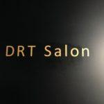 DRTサロンでDRTとおもてなしの勉強をしてきました