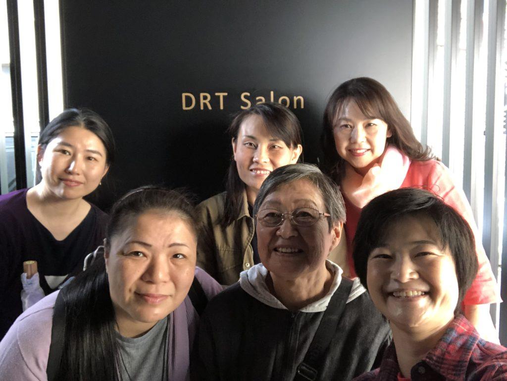 DRTサロンにDRT助志会メンバー